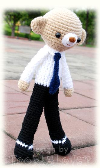 ตุ๊กตาหมีถักไหมพรมนักศึกษาชาย