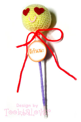 Emo valentine's gift